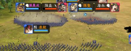 弓兵の配置