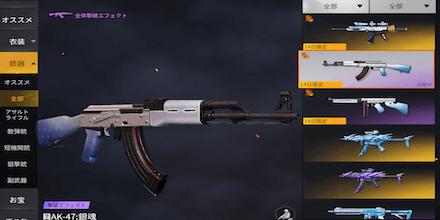 AK-47:銀魂のバナー画像