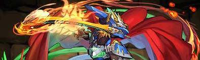 ドギラゴン剣