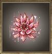 絆の花の画像