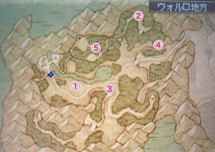 9 チャート ドラクエ 攻略
