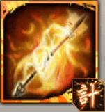 梟姫の矢嵐のアイコン