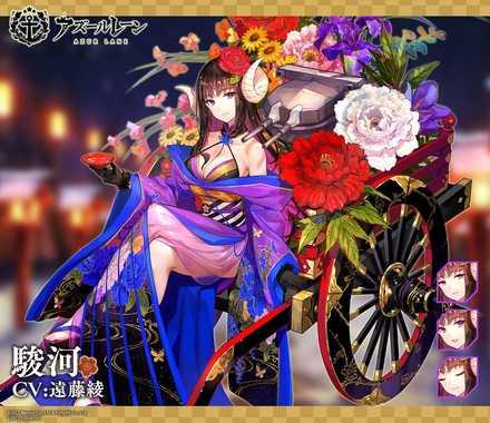 百花の慶雲の画像
