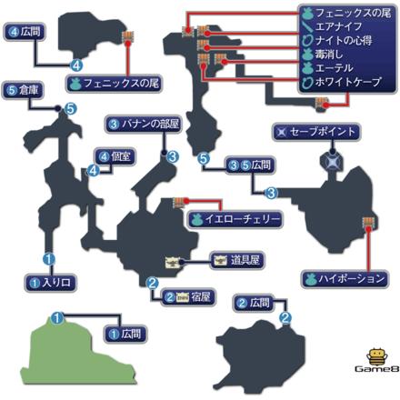 リターナー本部のマップ