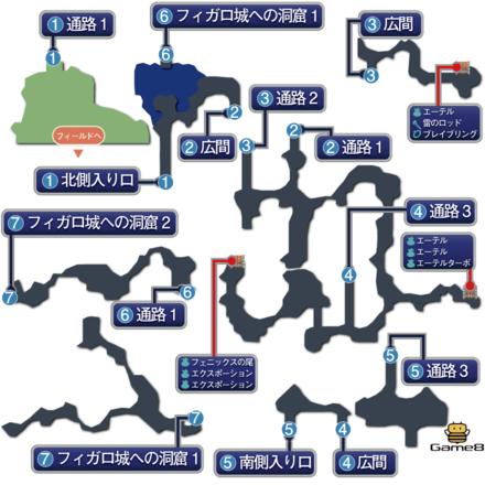 サウスフィガロの洞窟(崩壊後)のマップ