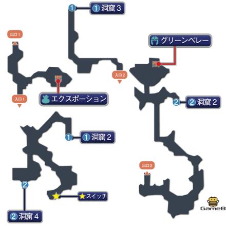蛇の道のマップ