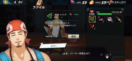 戦記 サンクタス 新キャラクター「ゲーニー」登場&イベント開催のお知らせ(2021/7/14)