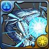 青眼の白竜の画像