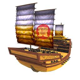 七福丸の画像