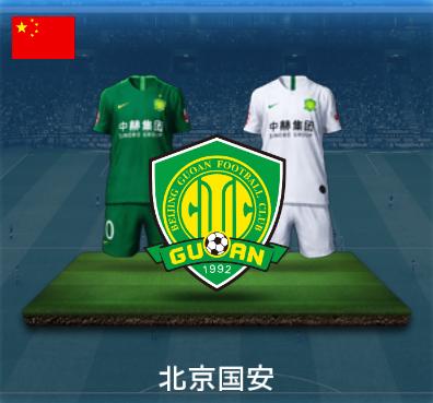 北京国安画像