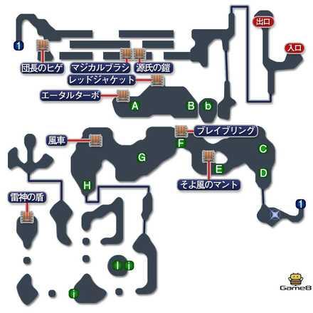 ゾーンイーターの中のマップ