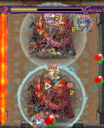 裏覇者の塔30階ボス1(最終)