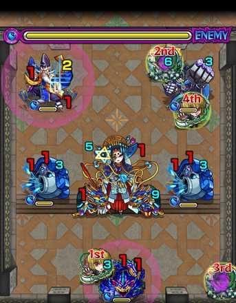 裏覇者37 ステージ4