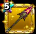 黄金竜の槍★