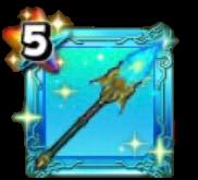 黄金竜の槍+