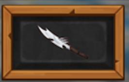 競売市のベンズナイフのアイコン