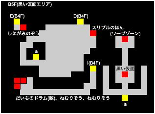 南の島B5F仮面エリア