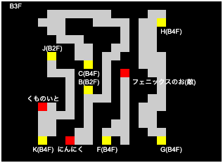 南の島B3F