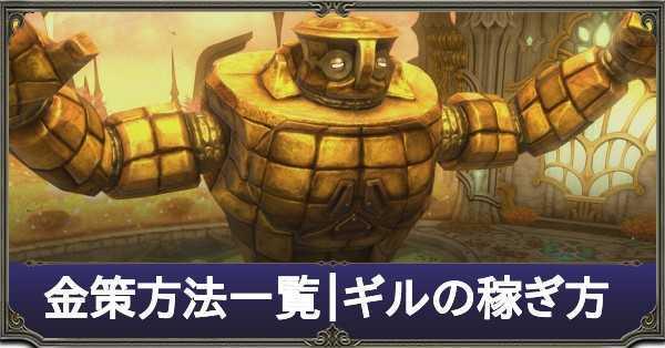 金策OGP.jpg