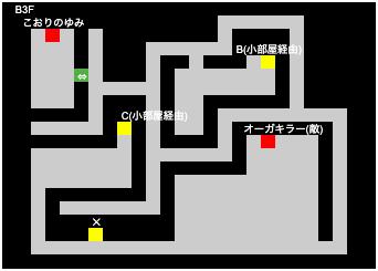 ミシディアの洞窟B3F