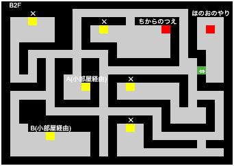 ミシディアの洞窟B2F