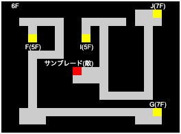 パラメキア6F