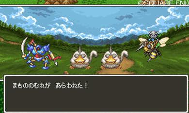 ドラクエ11の3DS版の戦闘画面(2DS)