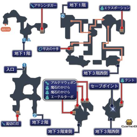 封魔壁の洞窟のマップ