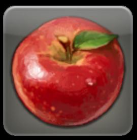 ゼルファトルの果実