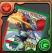 蒼き団長ドギラゴン剣カードの画像