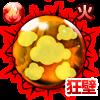 狂壁の宙魔晄石【火】・Vのアイコン