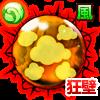 狂壁の宙魔晄石【風】・Vのアイコン