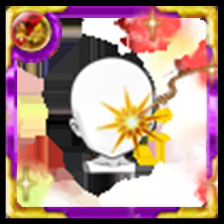 神威豪火迅雷眼の画像