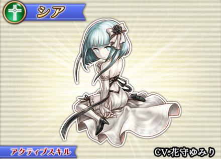 シア林檎姫ドレスの画像