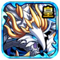 覇輝聖晶龍ニルヴァーナのアイコン