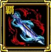 月零の短剣の画像