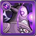 地下帝国の古代兵器 ザーギンの画像