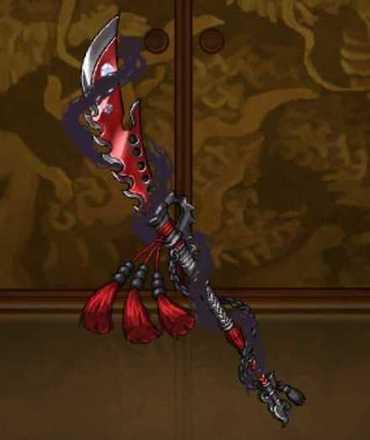大黒宝の炎薙刀の画像