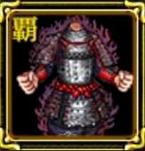 大黒宝の炎鎧の画像