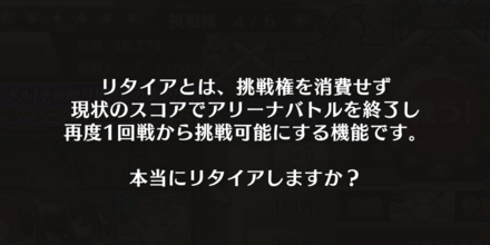 iOS の画像 (146) (1).png