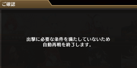 iOS の画像 (147) (1).png