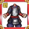 黒宝の鎧の画像