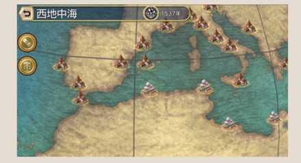 「商易戦」のバナー画像.jpg