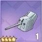130mm単装砲T3
