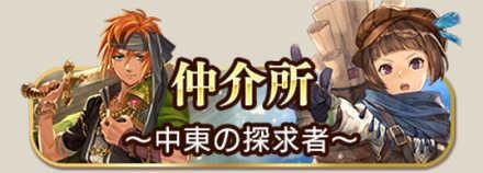 01/22アップデート情報の画像
