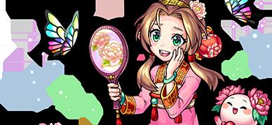 楊貴妃の画像