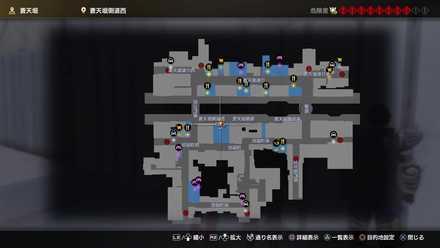 蒼天堀のマップ.jpg