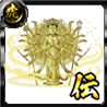 千手観音【黄】Lv2の画像