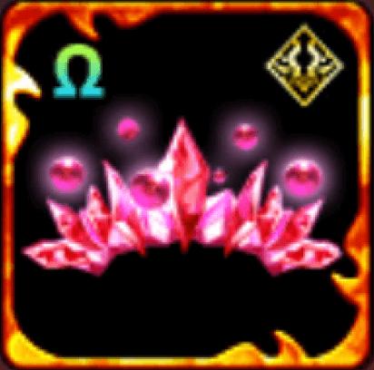 聖結晶クリアジェムオーラΩ(攻+早)の画像
