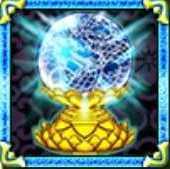 超進化珠の画像